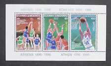GREECE 1987 BASKETBALL - ATHENS 1896-1996 - MIN/SHT - MINT MNH