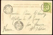 La Turquie ottomane utilisé France poste JAFFA Levant 10pa 1901 PPC