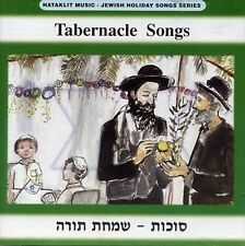FREE US SH (int'l sh=$0-$3) NEW CD Tabernacle Songs: Tabernacle Songs