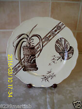 Bishop & Stonier Oriental Ivory Paragon Pattern Dinner Plate 1880 Rd Mark No2