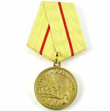 "ww2 USSR Russian Military Collection Award Medal ""For the Defence of Stalingrad"""