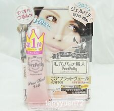 SANA Pore Putty Pore Flat Veil Makeup Base SPF18 PA++ JAPAN