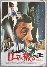 Affiche Originale Japonaise CADAVRES EXQUIS Francesco Rosi LINO VENTURA