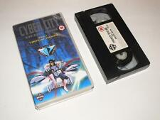 VHS Video ~ Cyber City OEDO 808 ~ File 1 ~ Virtual Death ~ Manga Video