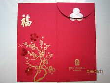 Pan Pacific Singapore Flower Chinese New Year Ang Pow/Red Money Packet 2pcs