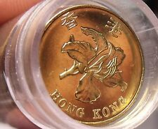 Gem Unc Roll (50) Hong Kong 1998 10 Cents~Bauhinia Flower~Last Year~Free Ship