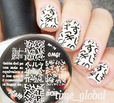 Alphabet Theme Nail Art Stamp Stamping Template Image Plate BORN PRETTY BP76