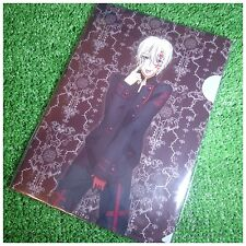Rare!! D.Gray-man × h.NAOTO Clear File Folder Set 4 Allen Walker Yu Kanda Lavi