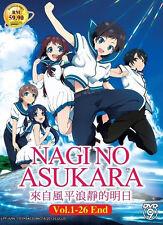 Nagi No Asukara (TV 1 - 26 End) DVD + EXTRA DVD
