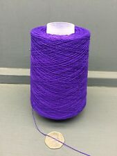200G 2/30NM 100% SILK YARN PURPLE