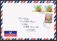 Indonesia 1994/1996. Cover to UK. Greeting Stamps/Chrysanthemums.