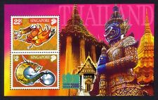Singapore 2000 Zodiac Year of the Dragon - Thailand Bangkok Stamp Exhibition M/S
