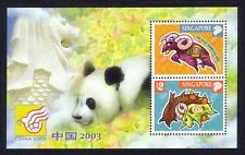 Singapore 2003 Zodiac Year of the Goat - China Stamps Exhibition M/S