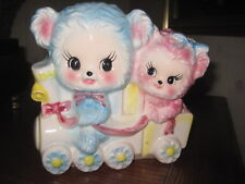 Vintage baby planter - Bears on a train - Made in Japan