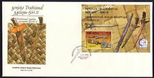 1995 Malaysia Traditional Malay Weapon Mini-Sheet FDC (Melaka Cancellation)
