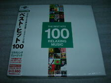 BEST HITS 100 JAPAN 5 CD ASTRUD GILBERTO SYLVIE VARTAN