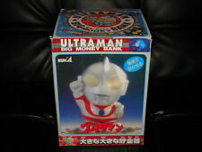 RUN'A Ultraman Big Money Bank (Coin Bank) Figure! Godzilla Gamera