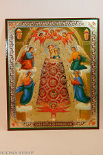 "Icon of the Mother of God ""The addition of the mind""  ПРИБАВЛЕНИЕ УМА 15х18cm"