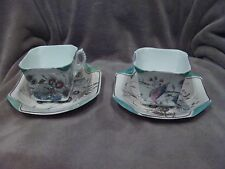 S.B. & S. SAMPSON BRIDGWOOD & SON TEA CUPS 19 C. Octagon Napkin Fold