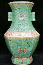 ANTIQUE CHINESE FAMILLE ROSE TURQUOISE-GROUND LATE QING EARLY REPUBLIC VASE