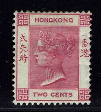 Hong Kong SG# 32 - Mint Hinged (Hinge Rem / Small Right Tear) - Lot 022916