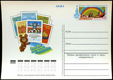 Russia 1978 Moscow Olympic Games Unused Stationery Card #C35625