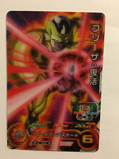 Dragon Ball Heroes SH2-CCP4 3D