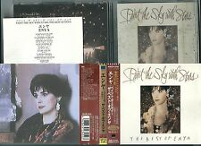 Enya Best of Enya Paint The Sky with Stars +1 Japan 24k GOLD CD w/obi WPCR-2345