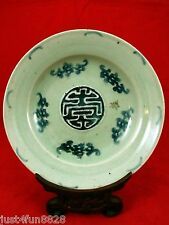 Antique Chinese DouQing Chenhua bean green porcelain plate early 1700s 成化年制