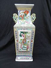 Antique Vintage Chinese Famille Rose Porcelain 17 Inch Vase 20th c. Hand Painted