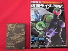 Kamen Rider W goods collection catalog book 2010 w/T2 Memory Joker (NM)