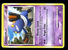 PROMO POKEMON POP Serie 8 N° 13/17 CROAGUNK