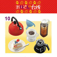 Rare! Re-ment Miniature Mother's Kitchen No.10 Coffee & Cake