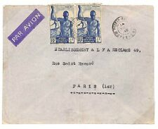 L251 1948 French Colonies, French Equatorial Africa