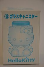 Hello Kitty Vintage Blue Glass Jar Limited Edition Collectible Made in Japan