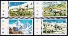 FALKLAND ISLANDS DEPENDENCIES 1982 Reindeer 4v set MNH @S4515