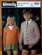 "Vintage Aran Cardigan Knitting Pattern for Children  sizes 26, 28, & 30"" Chest"