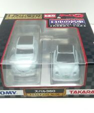 TOMICA LIMITED & CHORO-Q JAPANESE HISTORIC CAR SET 06 Subaru 360 TDP DREAM NEW