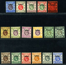 China Hong Kong KGV 1917-21 China Overprint Cpt set Mint OG
