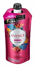 Kao Japan ASIENCE Volume Rich Shampoo 340ml Refill