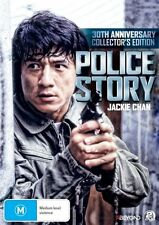 Police Story - Jackie Chan - DVD Collector's Edition  2-Disc Set  # 0239