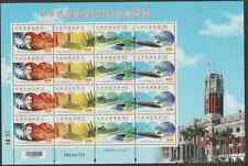 Taiwan Stamp(4011A-D)-2011-紀320(1056)-100th Anniversary Founding -FULL S/S