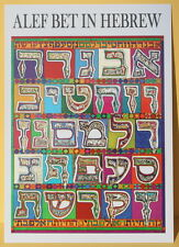 Learn HEBREW Alphabet POSTCARD Alef Bet Gold Characters, Aleph Beit Jewish ABC