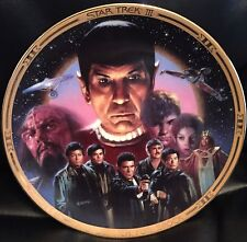 "STAR TREK ""The Movies"" COLLECTOR PLATE 3 The SEARCH for SPOCK HAMILTON NEW w COA"