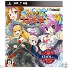 Used PS3 Moe Moe Great War SONY PLAYSTATION 3 JAPAN JAPANESE IMPORT