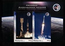 2008 MALAYSIA NATIONAL ANGKASAWAN PROGRAMME (M/S) MNH