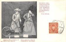 C4138) ROMA 1899, LAVORI FEMMINILI, BAMBOLE CICLISTA E EPOCA PRESENTE. VG.