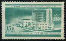 Lebanon 1960 SG#646 Arab League Centres MNH #D33240