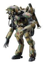 """Hasegawa 1/20 Maschinen Krieger Ma.K. MK-05 """"Grosser Hund"""" scale Model Kit New"""