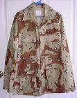 New Old Stock US Army Chocolate Chip DBDU Desert CAMO Combat Coat Gulf War Sz M
